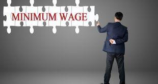 最低雇用賃金について