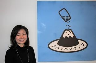 第7回 他にはないレストランを展開し続ける株式会社イイコ。次なる仕掛けは日本初のペッパー料理店。