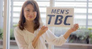 金曜日の秘書たち 「TBCグループ株式会社 代表取締役秘書 名越華子さん」