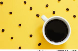 コーヒーは害?それとも益?
