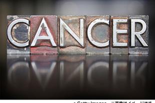 がんのみを狙って診断~新たな前立腺検査~