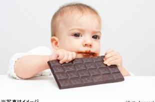 食べるならミルクよりダーク? チョコで視覚改善