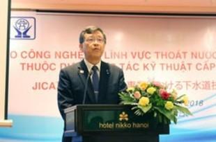 【ベトナム】横浜市、ハノイで下水道技術セミナー開催[公益](2018/08/24)