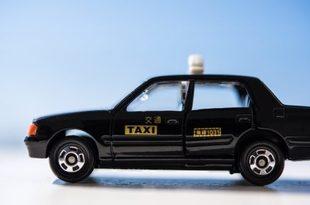 宮古島のタクシー会社一覧とタクシーを呼ぶ方法、乗車する方法