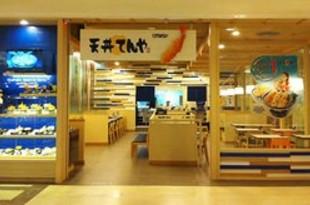 【台湾】「天丼てんや」、年内に台湾初出店[サービス](2018/08/06)