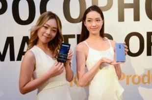 【香港】小米、香港に新ブランドのスマホ投入[IT](2018/08/29)