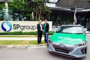 【シンガポール】グラブとSPグループ、EV充電で提携[運輸](2018/08/24)