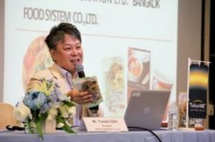 【タイ】東京都中小企業振興公社、食品セミナー開催[経済](2018/08/06)