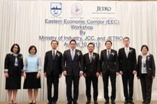 【タイ】EEC投資の恩典を解説、日系団体が主催[経済](2018/08/14)