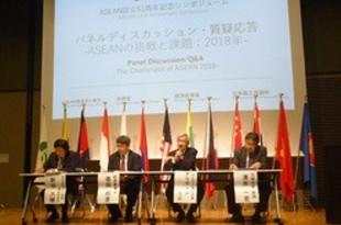 【日本】保護主義の波に対抗、ASEANの統合深化で[経済](2018/08/10)