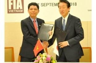 【ベトナム】商工中金、企業進出支援で外国投資庁と提携[金融](2018/09/10)