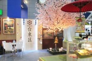 【タイ】外食関連の見本市開幕、日系企業も多数参加[食品](2018/09/07)