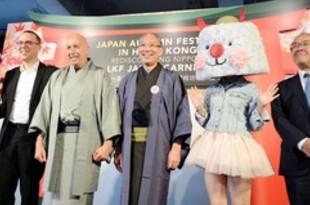 【香港】今年の日本秋祭、130以上のイベント予定[社会](2018/09/28)