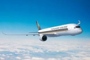 【シンガポール】SIA、エアバスの超長距離機を世界初受領[運輸](2018/09/24)