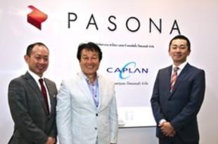 【タイ】パソナ、タイ企業の日本進出支援を11月開始[経済](2018/09/28)