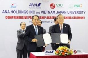 【ベトナム】日越大学とANA、包括連携協定を締結[運輸](2018/09/24)