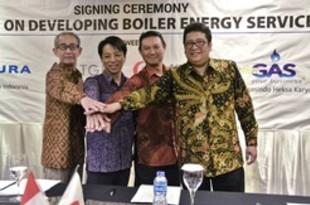【インドネシア】東ガス、ボイラーエネルギーで3社と提携[公益](2018/09/26)
