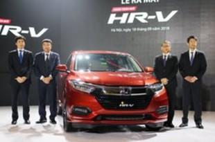 【ベトナム】ホンダ、小型SUV「HR―V」初投入[車両](2018/09/19)