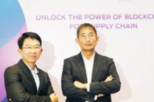 【タイ】SCG、供給網管理にブロックチェーン導入[製造](2018/09/13)