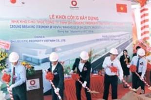 【ベトナム】大和ハウス、南部の物流施設を10月に着工へ[建設](2018/09/06)