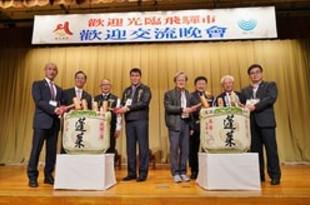 【台湾】飛騨市、新港郷産のひだほまれで日本酒醸造[観光](2018/10/22)