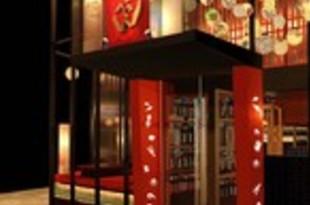【タイ】居酒屋てっぺん、商業施設でFC1号店開業[サービス](2018/10/16)