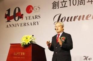 【ベトナム】日系コンサルAGSが設立10年[サービス](2018/10/22)
