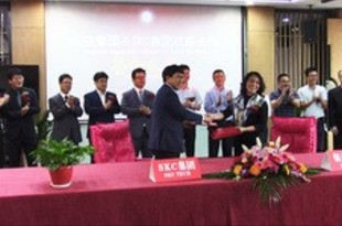 【韓国】SKCが中国に合弁設立へ、無線充電用素材[化学](2018/10/02)