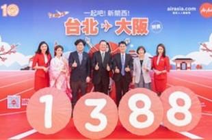 【台湾】エアアジアX、19年1月に台北―関空線を就航[運輸](2018/10/31)