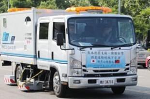 【台湾】ジオ・サーチ、台湾3県市で道路の無償調査実施[経済](2018/10/04)
