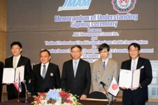 【タイ】日本能率協会、製造現場の検定制度を導入へ[経済](2018/10/03)