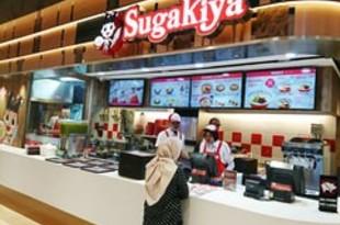 【インドネシア】スガキヤ、ジャカルタに近く2号店オープン[サービス](2018/10/29)