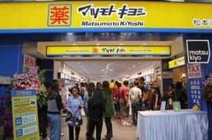 【台湾】マツキヨ台湾1号店が開業、レジには長蛇の列[商業](2018/10/05)