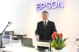 【ベトナム】エプソン、BtoB商品を一斉投入[製造](2018/10/19)