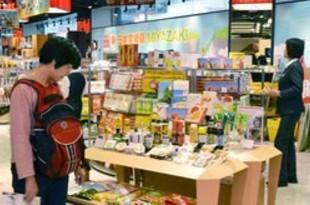 【香港】老舗百貨店で宮崎フェア、ガラス工芸展も[商業](2018/10/12)