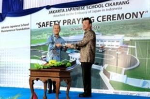 【インドネシア】チカランの日本人学校で安全祈願祭[社会](2018/10/04)