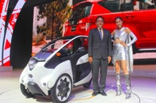 【ベトナム】自動車ショー開幕、トヨタは2人乗りを出展[車両](2018/10/25)