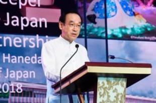 【フィリピン】羽田大使、税制改革審議で対日配慮求める[経済](2018/10/22)