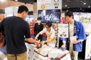 【マレーシア】ジェトロ、KLで北海道・和歌山フェア[食品](2018/10/31)