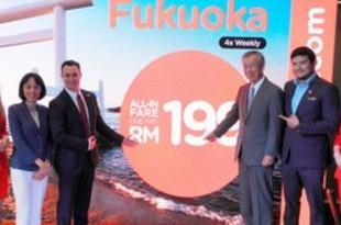 【マレーシア】エアアジアX、来年2月KL―福岡便就航[運輸](2018/11/30)