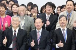 【台湾】オーディオテクニカ、桃園に新工場棟が完成[製造](2018/11/29)
