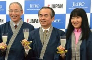 【香港】酒類見本市が開幕、日本勢も専用ブース[食品](2018/11/09)