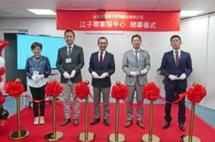【台湾】トランスコスモス、新北に新サービス拠点[サービス](2018/11/07)