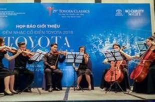 【ベトナム】トヨタのクラシックコンサート、17日に開催[社会](2018/11/05)