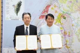 【台湾】日立、彰化県と風力発電の彰化港利用でMOU[公益](2018/11/16)