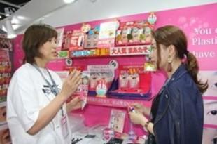 【香港】香港美容見本市、日本の高い技術力をPR[製造](2018/11/15)