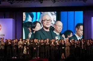 【台湾】ゴゴロ、グッドデザイン賞金賞を受賞[車両](2018/11/02)