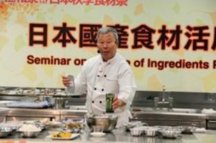 【香港】中華料理に日本食材活用を、香港で実演会[食品](2018/11/20)