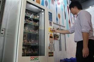 【香港】コモが香港にパン自販機を設置、海外初[食品](2018/11/08)