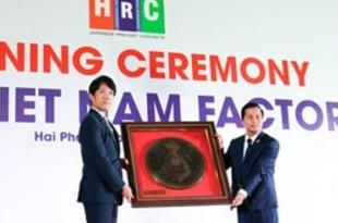 【ベトナム】ヒノキヤ、ハイフォンにPCパネル工場開設[建設](2018/11/28)